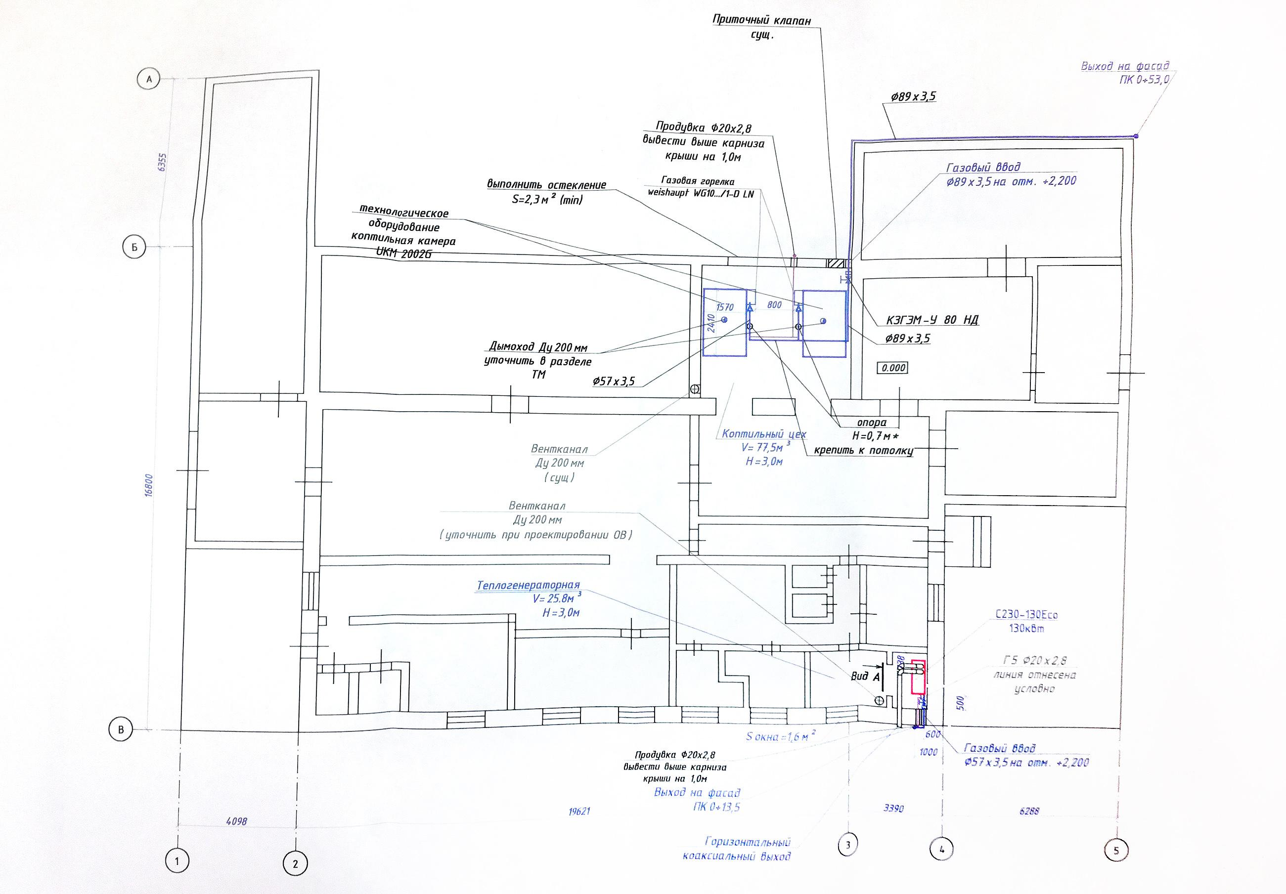 Сеть газораспределения административно-производственного здания