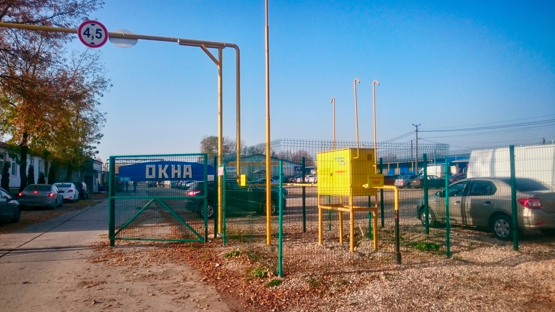 Подключение газа Псков